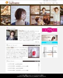 $福岡 久留米 美容室・美容院 ラグランジュ-ホームページリニューアル